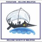 Hellenic Society of Malaysia