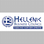 Hellenic_Business_Council_in_Dubai