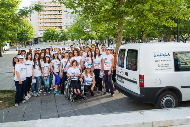 Athens Half Marathon with Emfasis