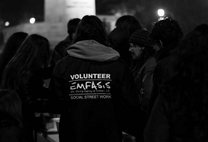 Το Πρόγραμμα Αναδοχής της Emfasis Συνεχίζεται - INT